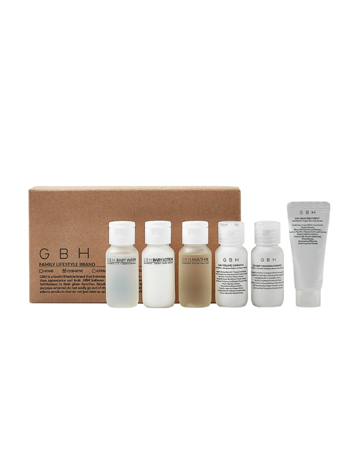 GBH COSMETIC TRAVEL KIT