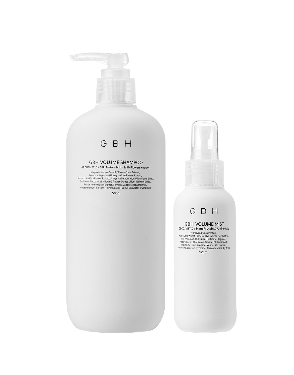 GBH COSMETIC  VOLUME SET  셋트 할인 10%